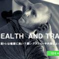 筋トレは健康に良い?悪い?メニューや内容によって変化する理由